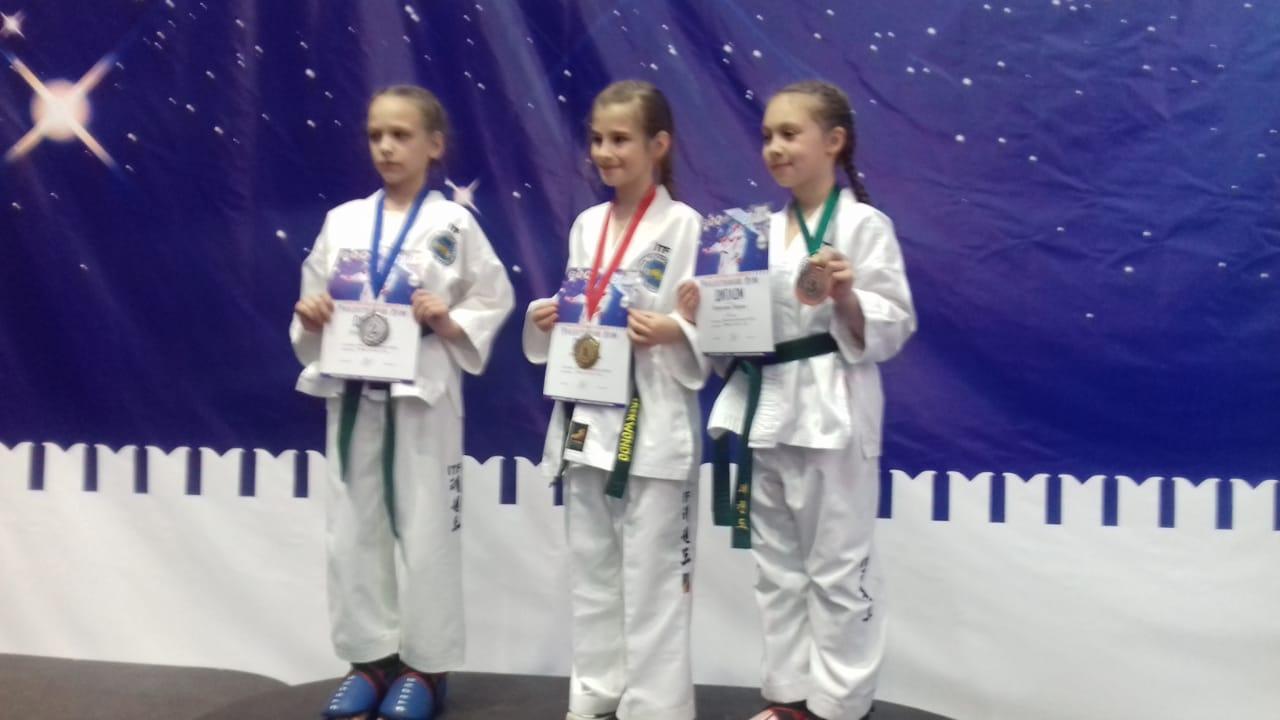 В соревнованиях по тхэквондо юные бутовчане завоевали призовые места