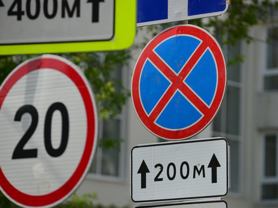 В Северном Бутове установят новые знаки