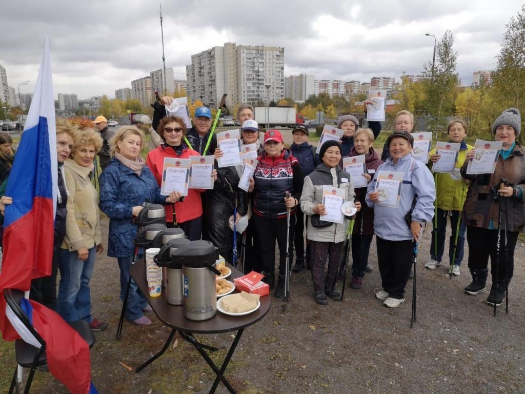 В районе Северное Бутово состоялся фестиваль скандинавской ходьбы