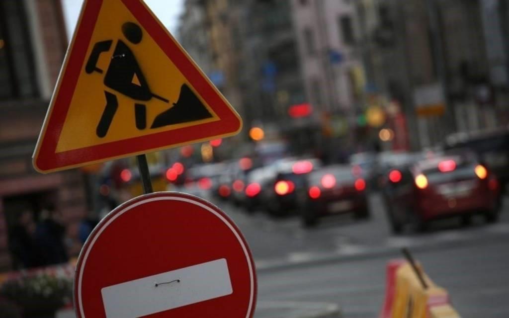 С 18 ноября на улице Намёткина будет ограничено движение