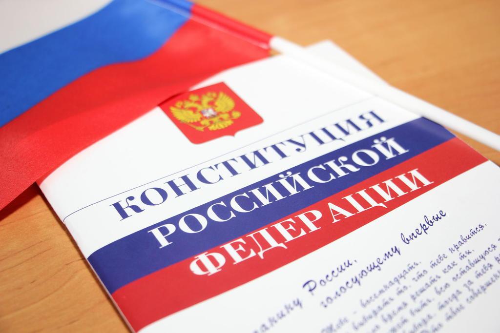 Политолог Асафов объяснил каждый пункт поправок к Конституции