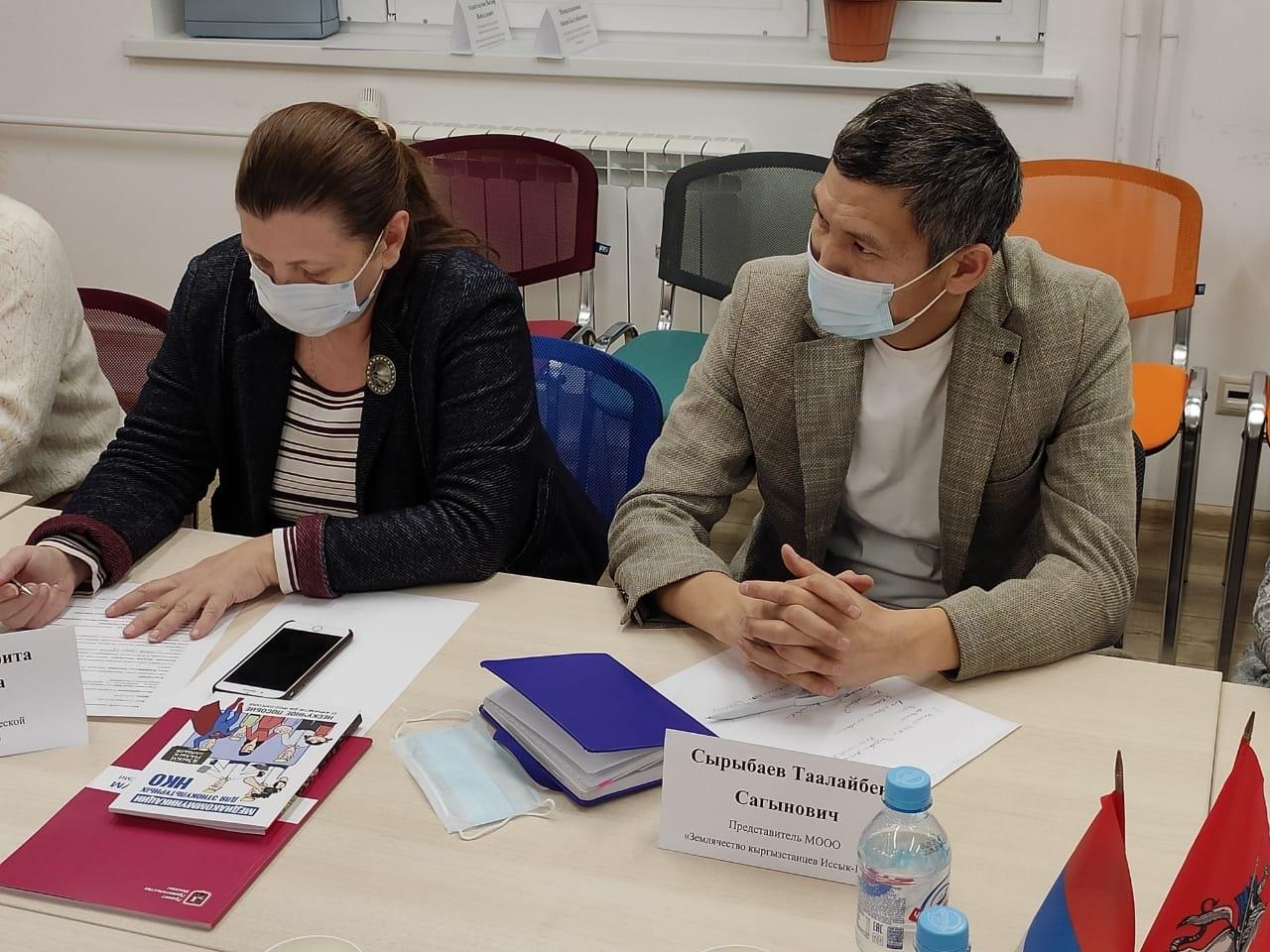 Активисты Северного Бутова приняли участие в круглом столе по вопросам трудовой миграции в Москве